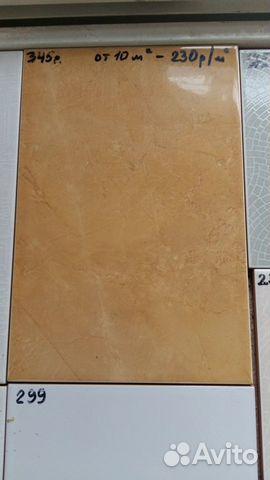 Керамическая плитка  89081477093 купить 4