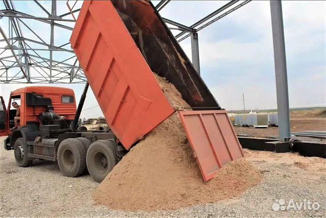 Купить бетон лоо гост растворы строительные
