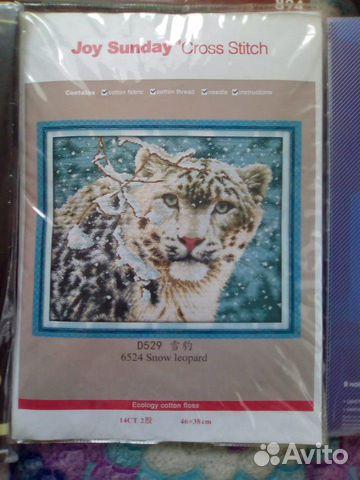 Наборы для вышивки крестом 89964149051 купить 9