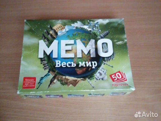 Настольная игра Мемо 89874952218 купить 1