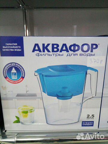 Водоочиститель кувшин Аквафор  89005074643 купить 1
