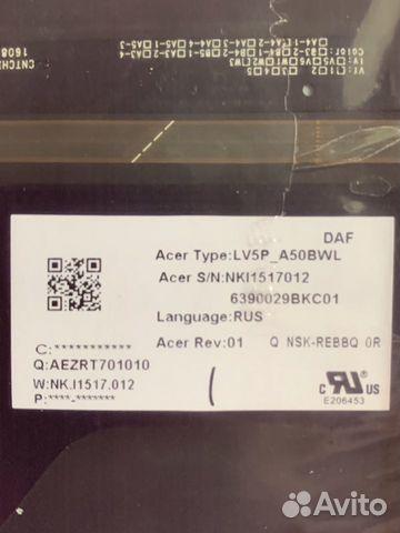 Клавиатура для ноутбука Acer V3/V5/E5/F5