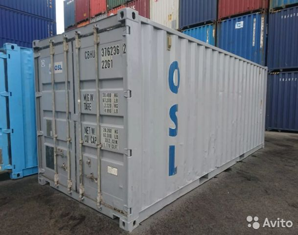 89370628016 The container warehouse, metal