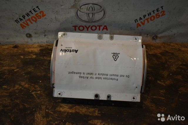 89307139175  Подушка безопасности пассажира Volvo Xc90 1