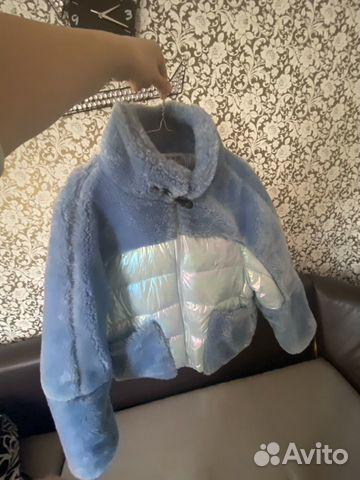 Куртка 89644600909 купить 2