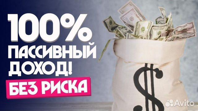Заработать онлайн тюкалинск ролевая девушка модель социальная работа