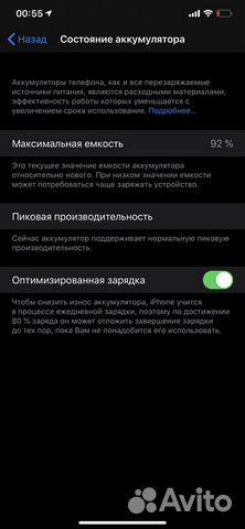 iPhone Max 256 vit XS
