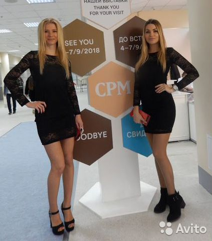 сид фотомодель вакансия санкт петербург работа условия