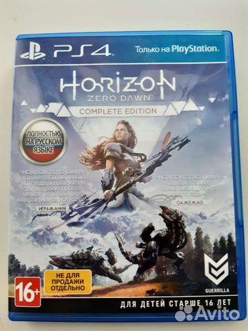 Horizon zero dawn+дополнение  89788449731 купить 1