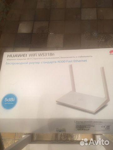 Роутер WiFi. huawei  89141967878 купить 2