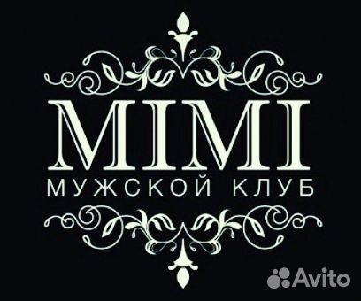 Вакансия охранника в ночном клубе авито английские клубы бесплатно в москве