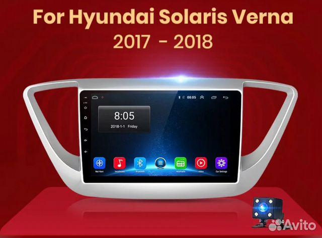 Магнитола Hyundai Solaris 1 2 Хендай Солярис  89196351060 купить 2