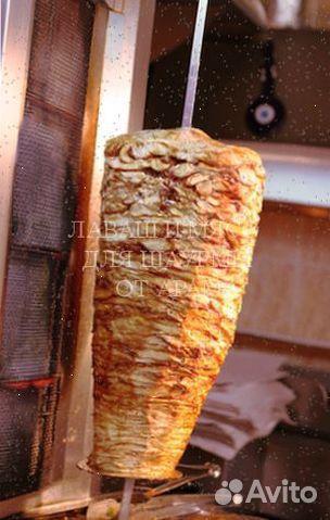 Мясо лаваш шаурма  89822124188 купить 2