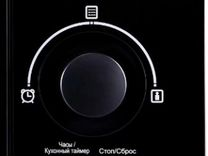 Микроволновая печь Korting KMI 825 XN (новая)