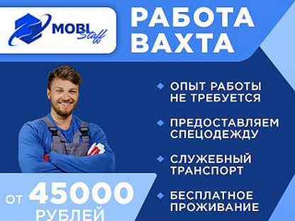 Работа в славгороде для девушки заработать онлайн кизляр