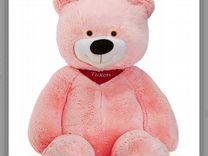 Плюшевый медведь 200 см