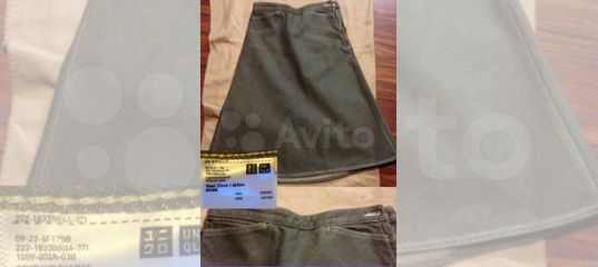 379ab850791 Платья юбки Zara Uniqlo S и Reserved 38 купить в Москве на Avito —  Объявления на сайте Авито