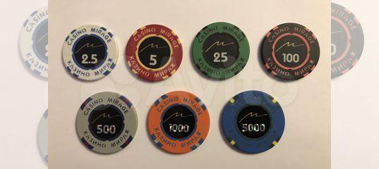 Мираж казино москва прическа бонда казино рояль