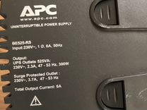 Ибп APC Back-UPS BE525-RS