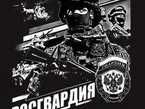 Военная служба по контракту в войсковой части 3775
