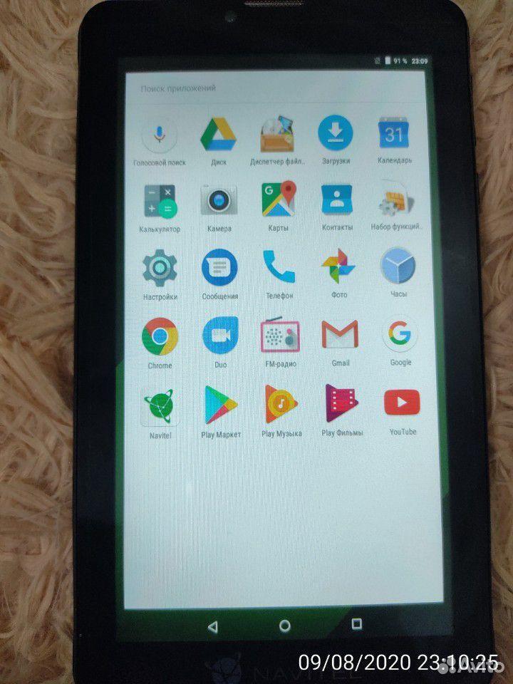 Навигатор-планшет,navitel  89157335576 купить 2