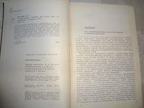 Электротехника А.С. Касаткин