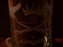 Пивная кружка с гравировкой