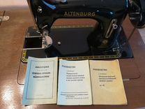Швейная машинка Altenburg