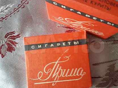 Купить советские сигареты на авито табачные изделия наценка