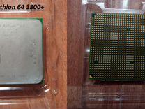Старые процессоры intel / amd