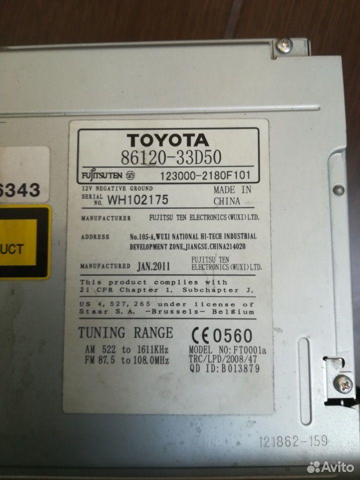 Штатная магнитола Toyota Camry 40  89204852085 купить 2