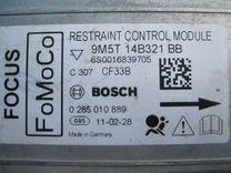 Форд Фокус 2 Блок управления подушками безопасност — Запчасти и аксессуары в Челябинске