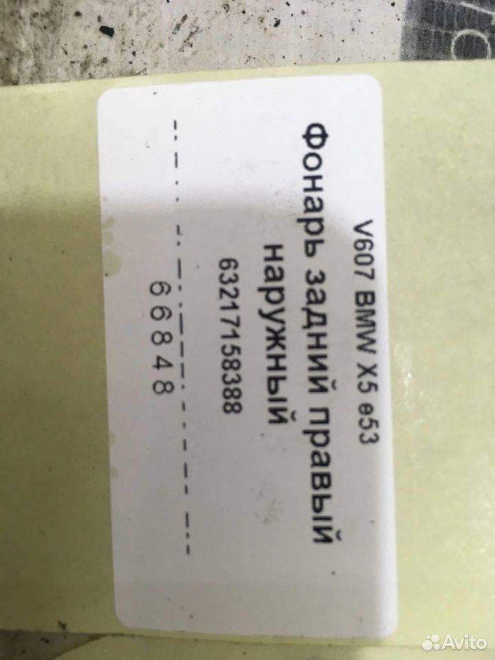 Фонарь задний правый наружный BMW X5 е53  89218848516 купить 3