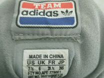 Adidas Torsion ориг. 2006г