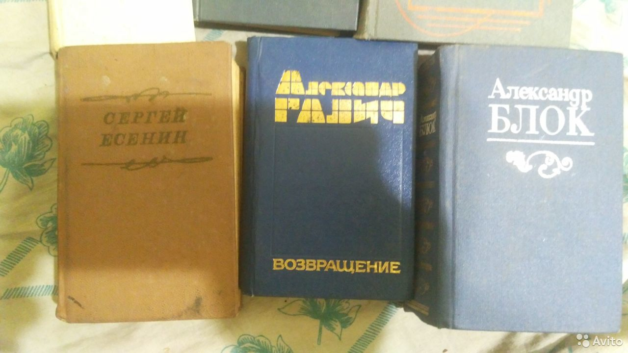 Книги 89129864001 купить 5