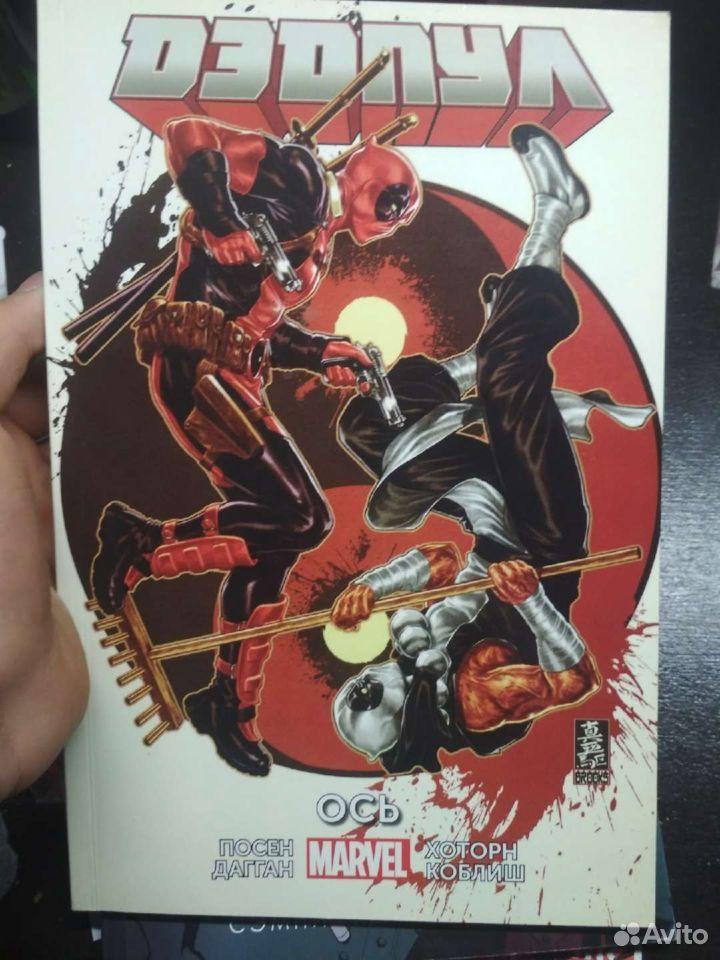 Комиксы Marvel  89506796661 купить 1