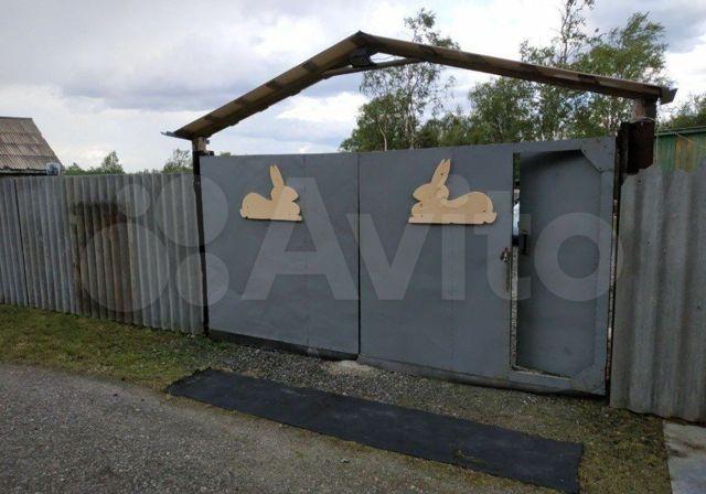 Бетон в оленегорске купить приготовление бетонной смеси технологическая карта