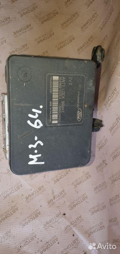 89530003204  Блок ABS Mazda 3 BK 1.6 АКПП мазда