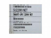 Ибп APC smart-UPS 2200 SU2200inet.новый в упаковке