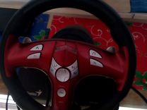 Руль+ педали