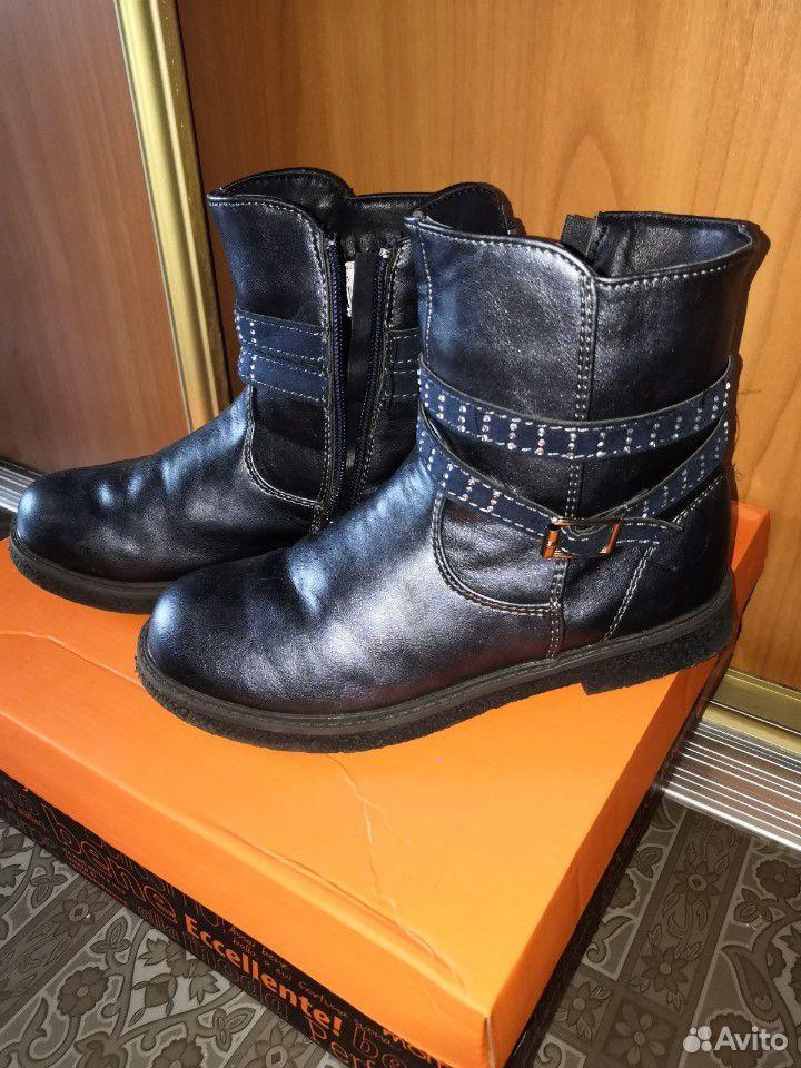 Обувь  89178694904 купить 2