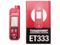 Толщиномер etari ET333 новый, гарантия