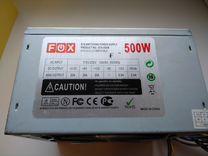 Блок питания Fox 500Вт