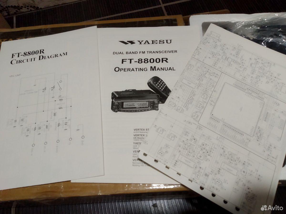 Автомобильная радиостанция yaesu ft-8800 с выносом  89089930182 купить 3