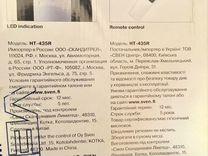 5.1 sven ht-435r, 110 Вт — Товары для компьютера в Москве