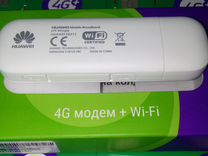 4G модемы Мегафон безлимитный интернет 240 + wi-fi