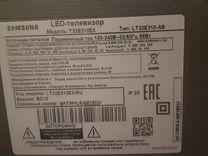 "Телевизор SAMSUNG T32E310EX 32"""