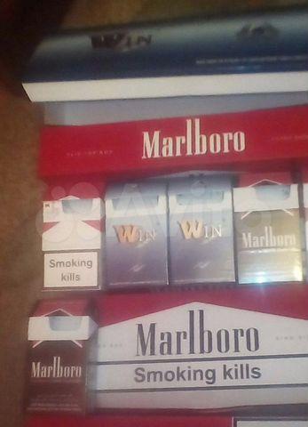 куплю сигареты мальборо в москве блоками