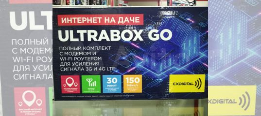 ultrabox go интернет на даче