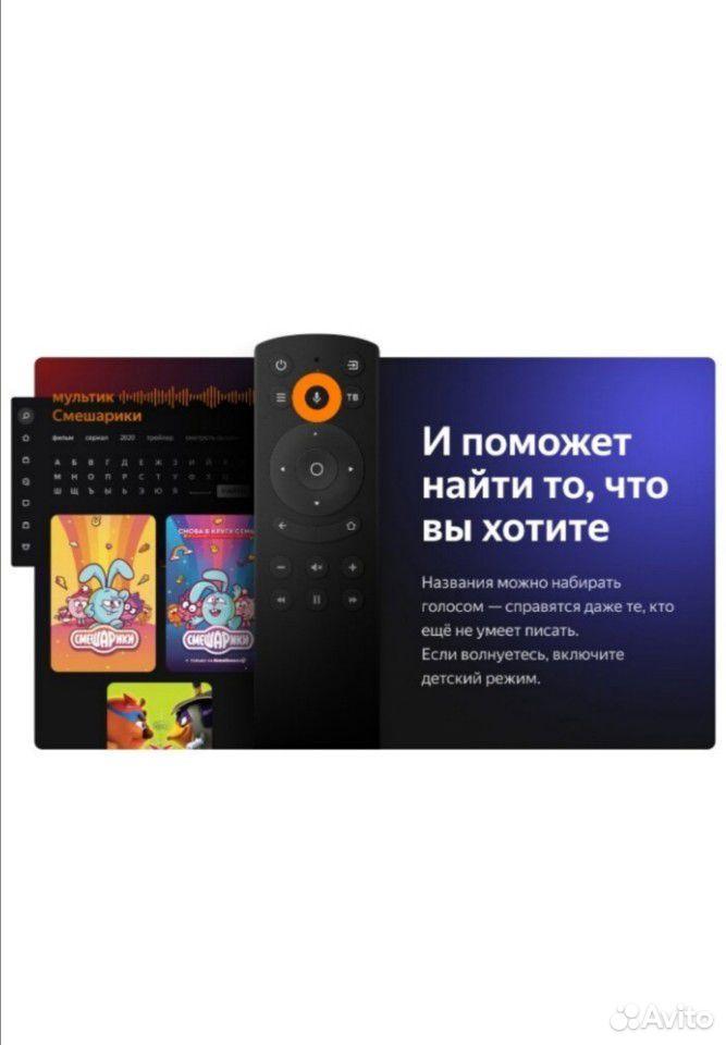 Телевизор 4K Leff 55 Smart HDR голосовое управлен  89085075350 купить 4